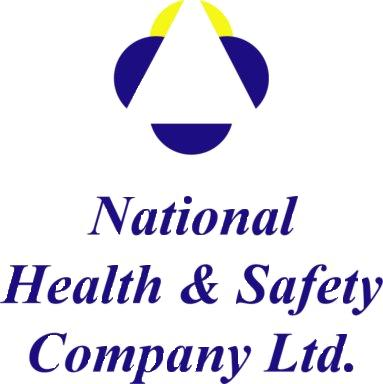 National Health and Safety Co. Ltd. logo